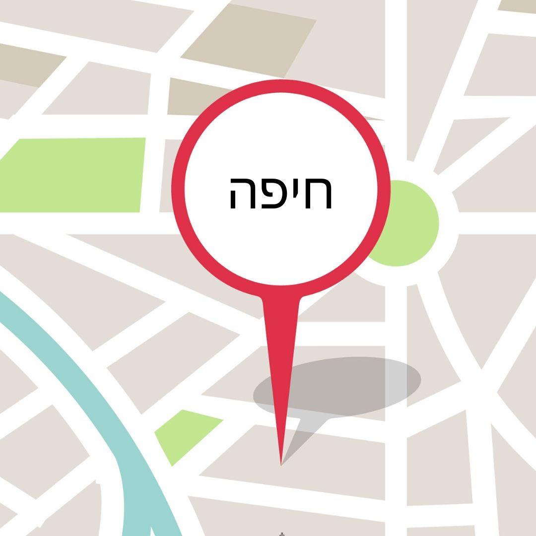 מכון מכשירי שמיעה בחיפה